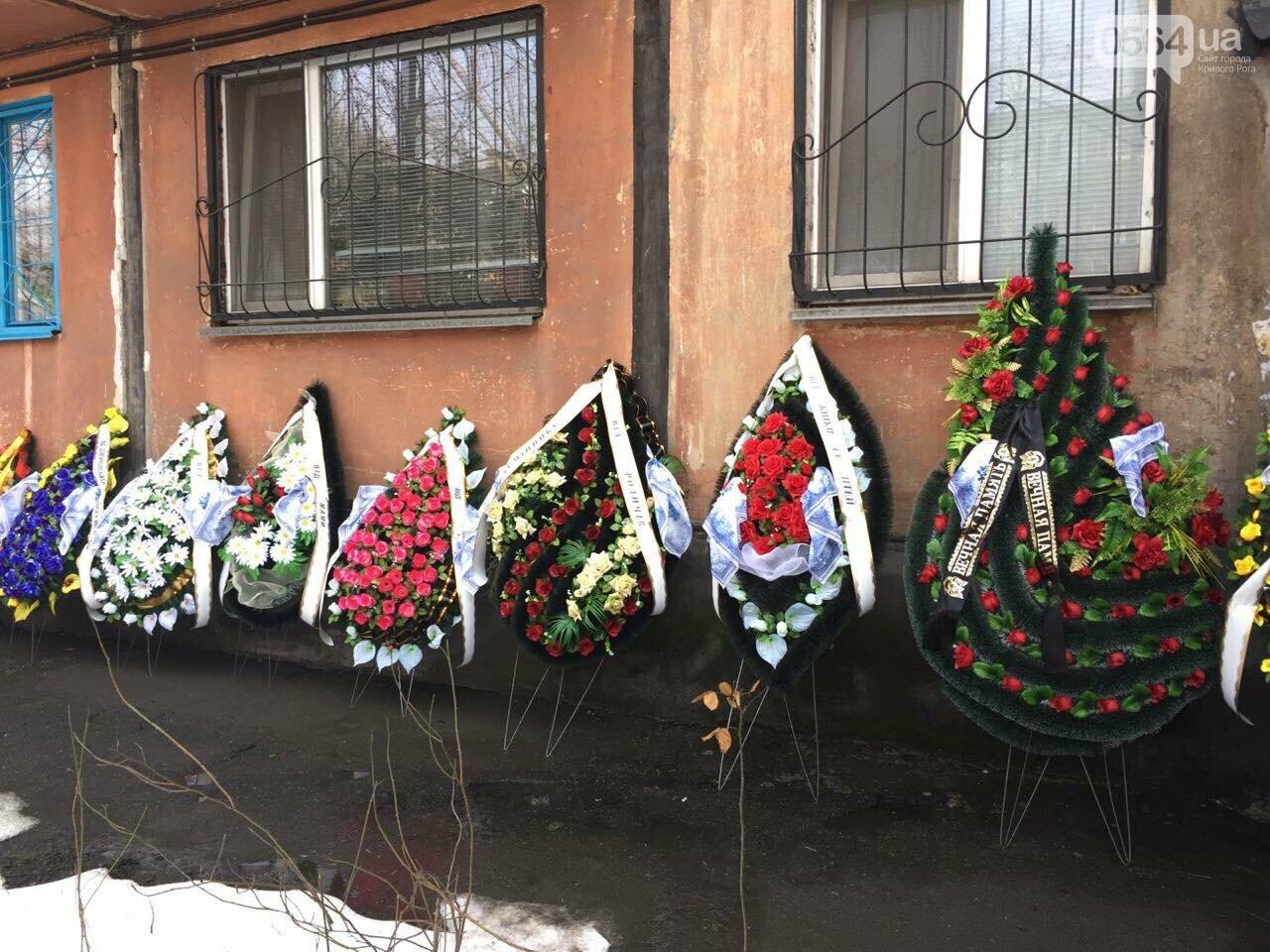 Кривой Рог простился с бойцом 54 бригады Сергеем Гранкиным (ФОТО), фото-4