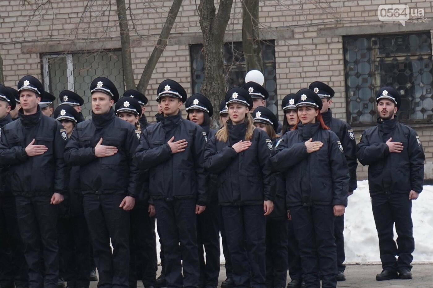"""""""Нет более достойной профессии, чем служить людям"""": в Кривом Роге 43 человека присягнули на верность народу Украины (ФОТО), фото-1"""