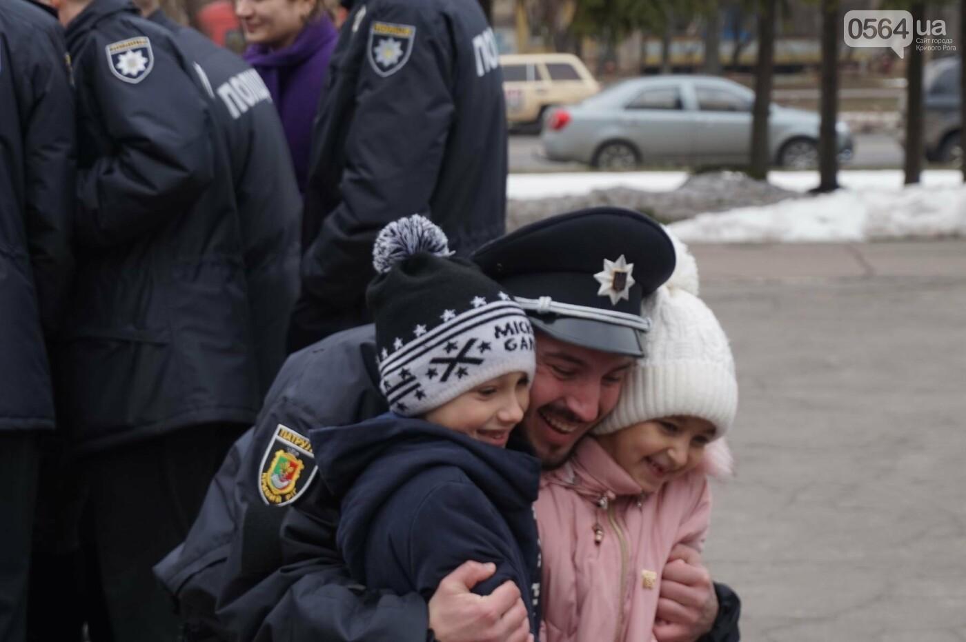 """""""Нет более достойной профессии, чем служить людям"""": в Кривом Роге 43 человека присягнули на верность народу Украины (ФОТО), фото-2"""