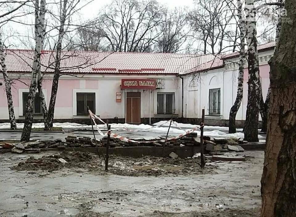 """В Кривом Роге будут штрафовать за """"раскопки"""" без разрешения (ФОТО), фото-4"""