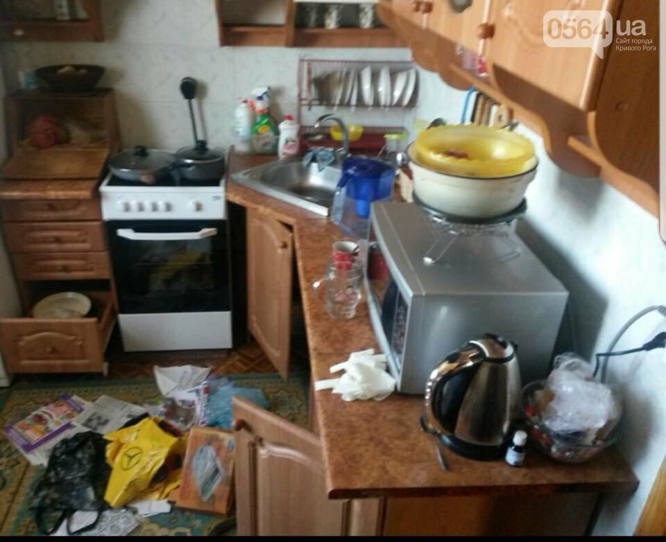 Криворожанин стал жертвой двоих грабителей в собственной квартире (ФОТО), фото-3