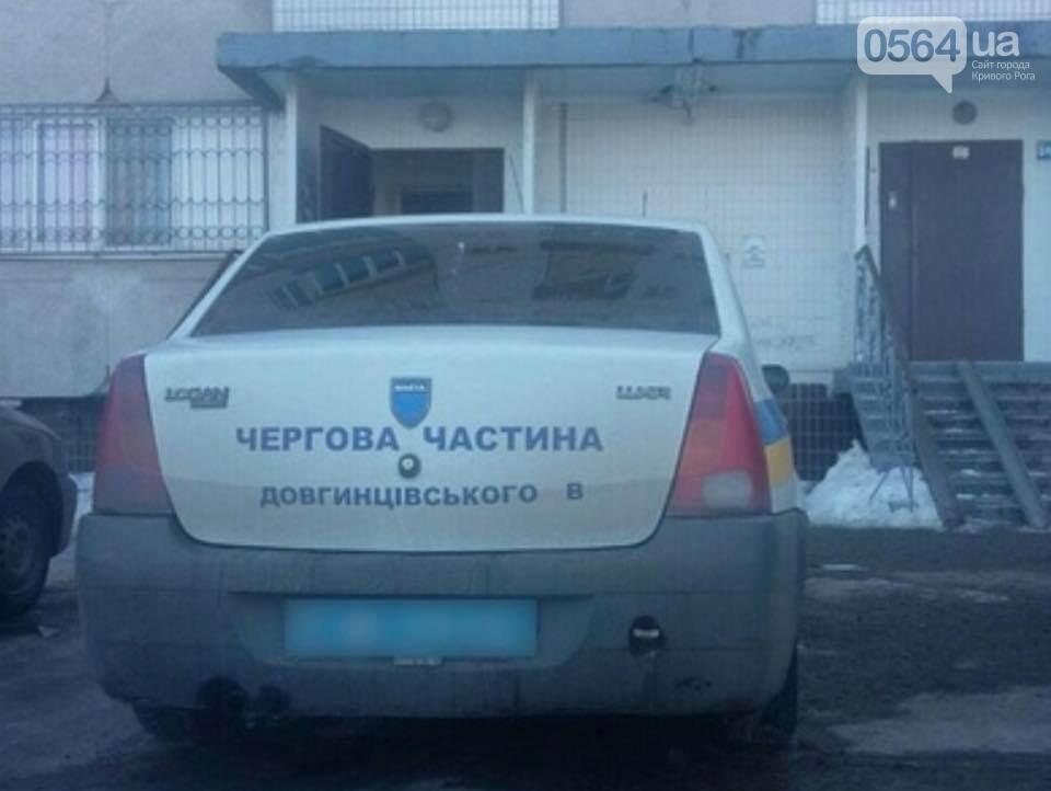 Криворожанин стал жертвой двоих грабителей в собственной квартире (ФОТО), фото-1