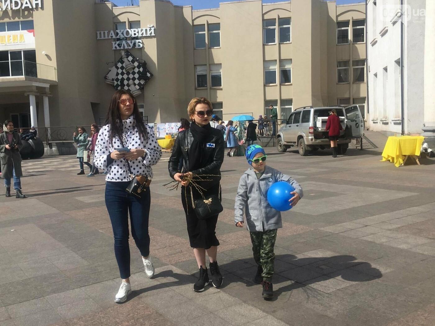 В Кривом Роге проходит акция ко Всемирному дню распространения информации о проблеме аутизма (ФОТО), фото-18