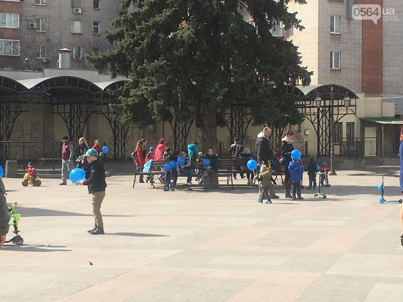В Кривом Роге проходит акция ко Всемирному дню распространения информации о проблеме аутизма (ФОТО), фото-5