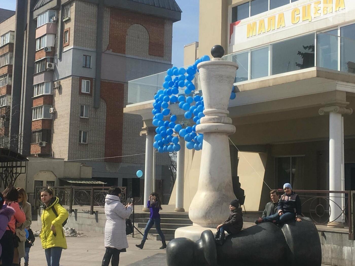 В Кривом Роге проходит акция ко Всемирному дню распространения информации о проблеме аутизма (ФОТО), фото-10