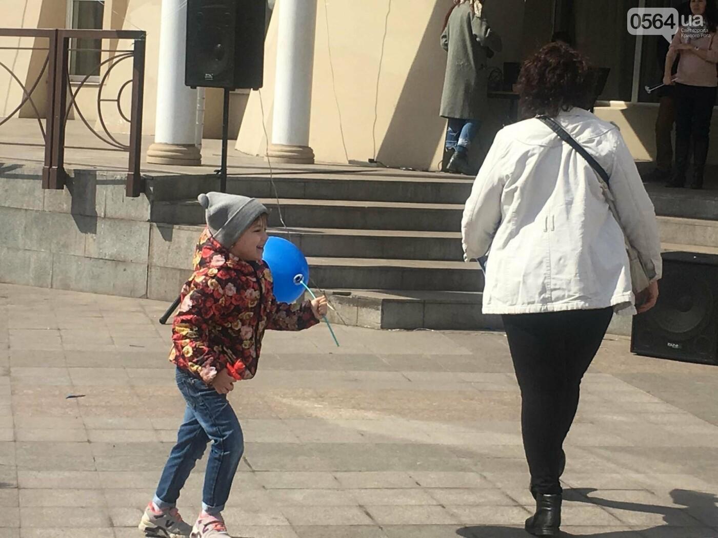 В Кривом Роге проходит акция ко Всемирному дню распространения информации о проблеме аутизма (ФОТО), фото-2