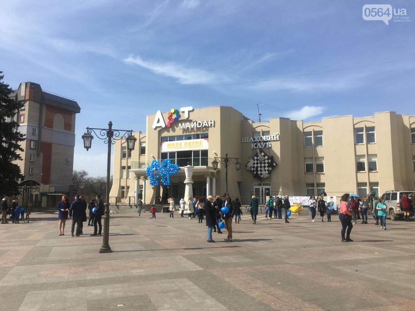 В Кривом Роге проходит акция ко Всемирному дню распространения информации о проблеме аутизма (ФОТО), фото-8