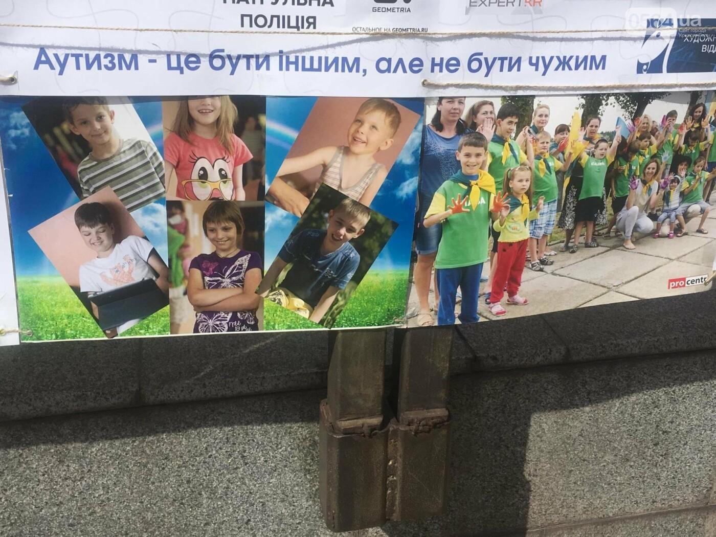 В Кривом Роге проходит акция ко Всемирному дню распространения информации о проблеме аутизма (ФОТО), фото-26