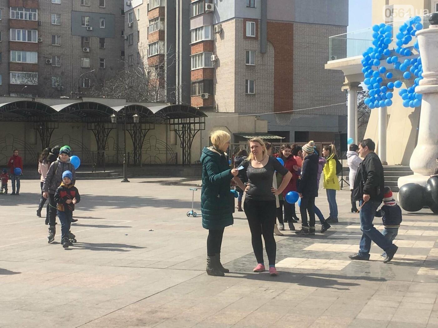 В Кривом Роге проходит акция ко Всемирному дню распространения информации о проблеме аутизма (ФОТО), фото-12