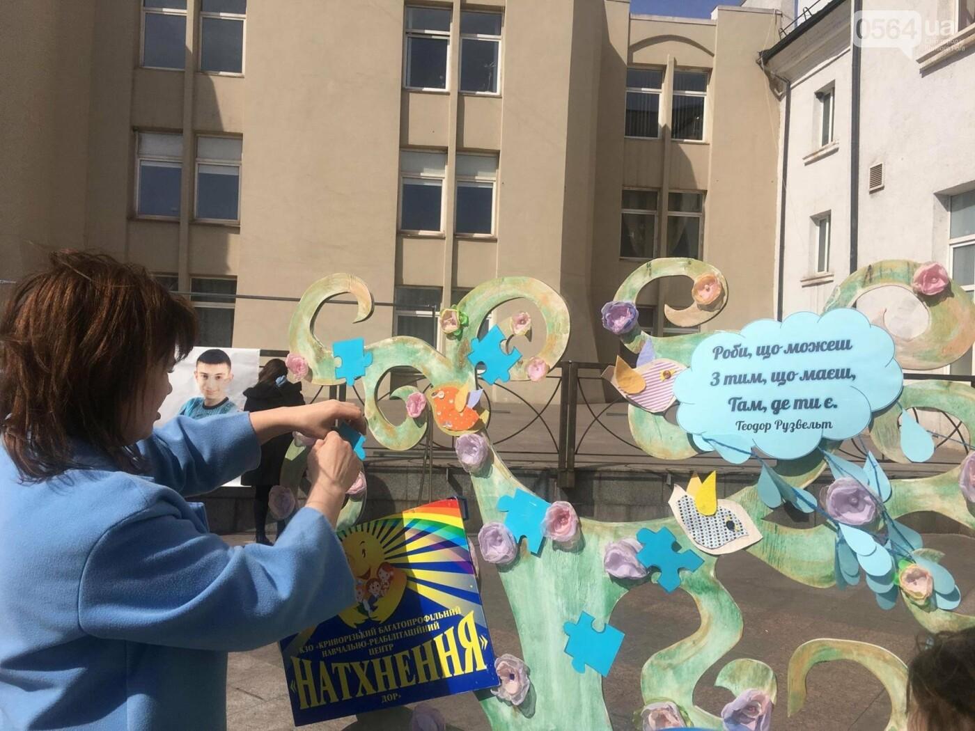 В Кривом Роге проходит акция ко Всемирному дню распространения информации о проблеме аутизма (ФОТО), фото-14