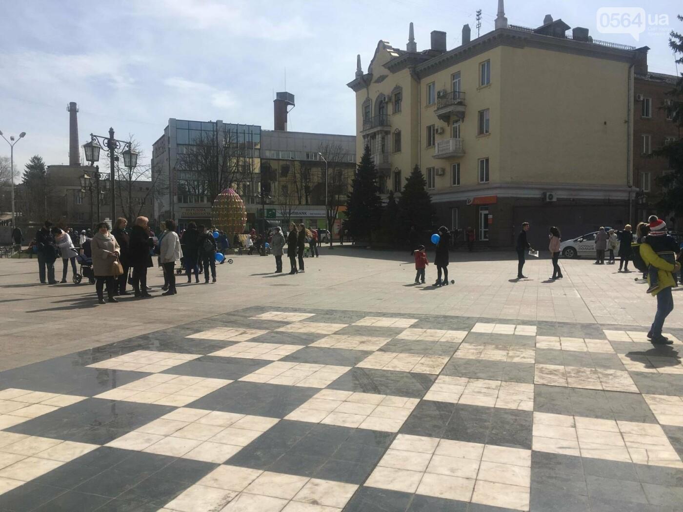 В Кривом Роге проходит акция ко Всемирному дню распространения информации о проблеме аутизма (ФОТО), фото-15