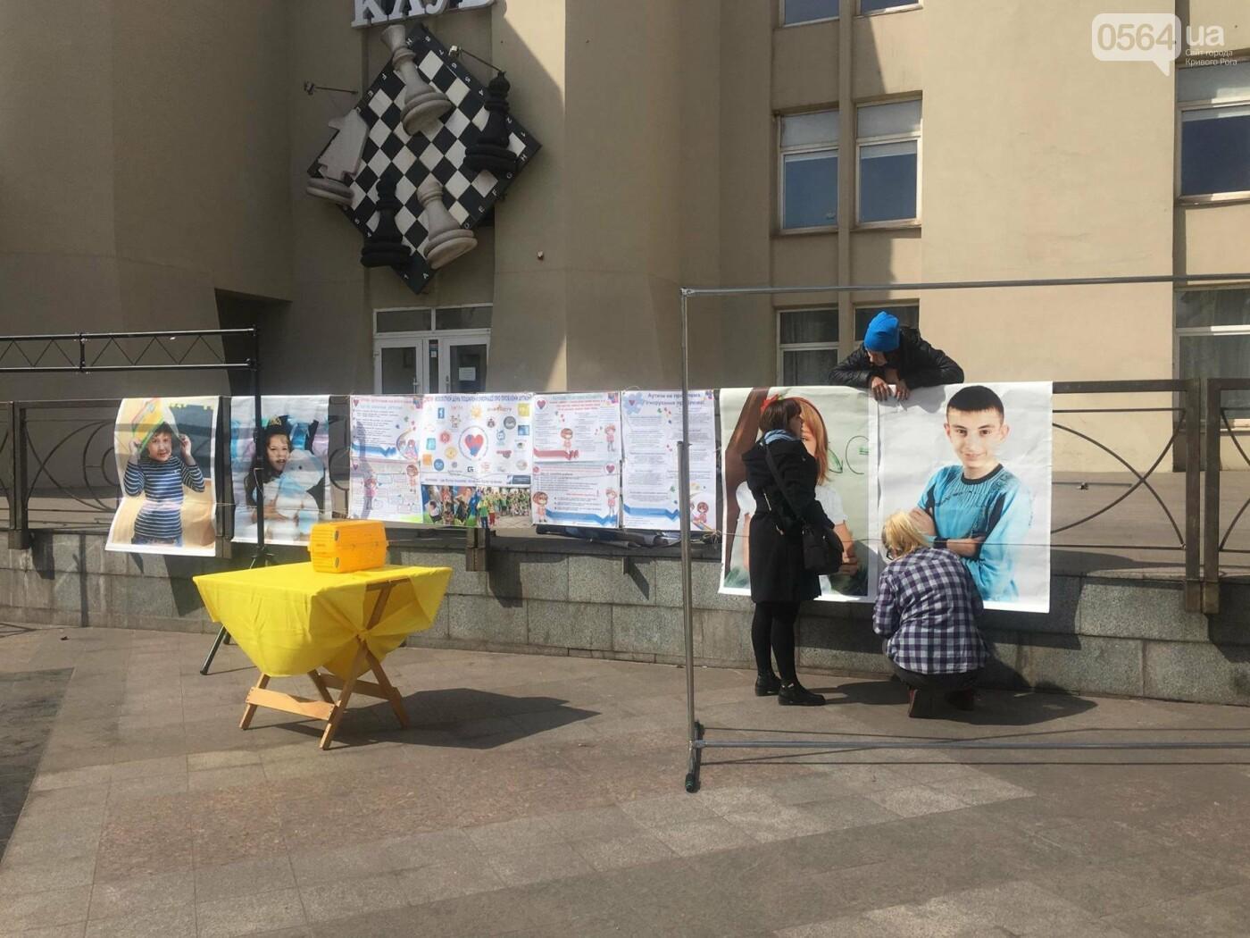 В Кривом Роге проходит акция ко Всемирному дню распространения информации о проблеме аутизма (ФОТО), фото-16