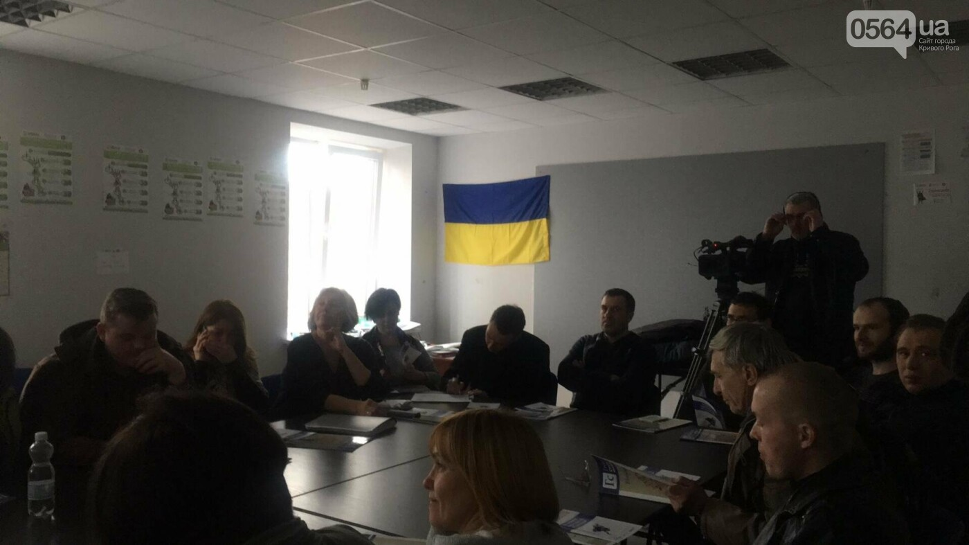Криворожане обсудили, чем может быть полезен депутат и чем могут быть полезны активисты (ФОТО), фото-18