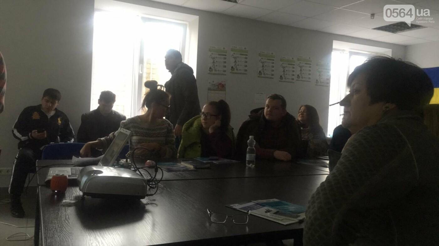 Криворожане обсудили, чем может быть полезен депутат и чем могут быть полезны активисты (ФОТО), фото-21