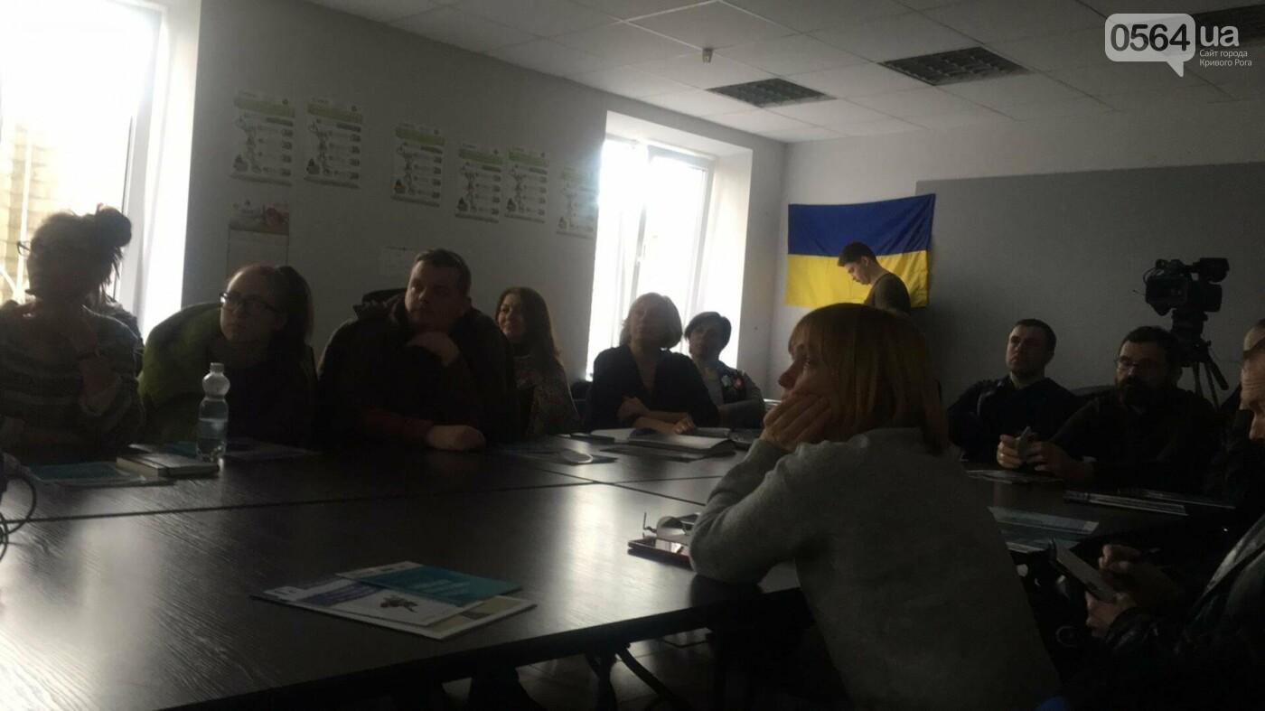 Криворожане обсудили, чем может быть полезен депутат и чем могут быть полезны активисты (ФОТО), фото-22