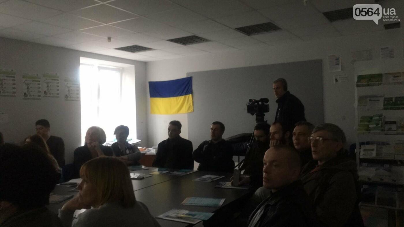 Криворожане обсудили, чем может быть полезен депутат и чем могут быть полезны активисты (ФОТО), фото-23