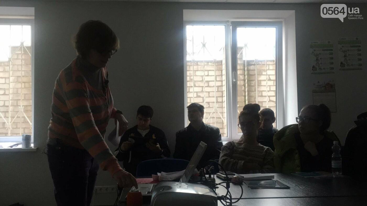 Криворожане обсудили, чем может быть полезен депутат и чем могут быть полезны активисты (ФОТО), фото-24