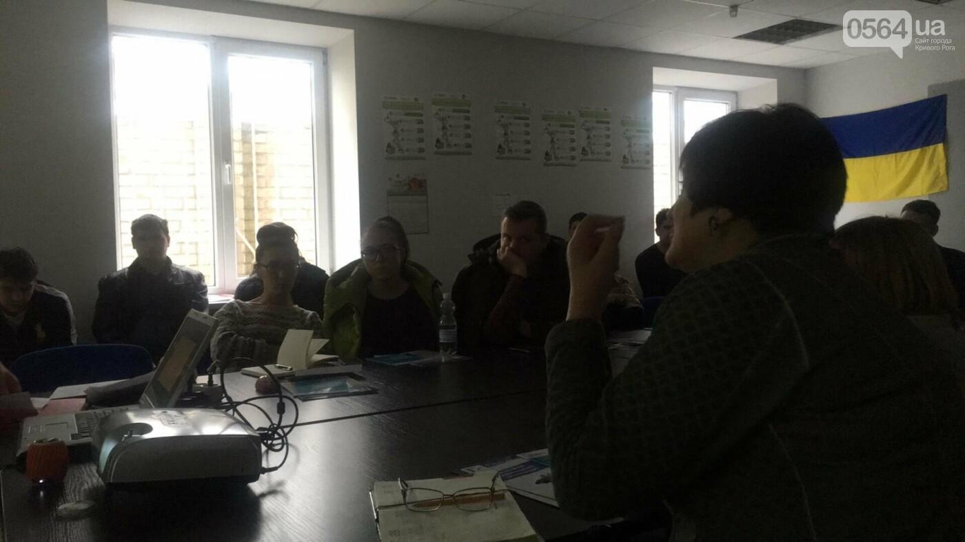 Криворожане обсудили, чем может быть полезен депутат и чем могут быть полезны активисты (ФОТО), фото-27