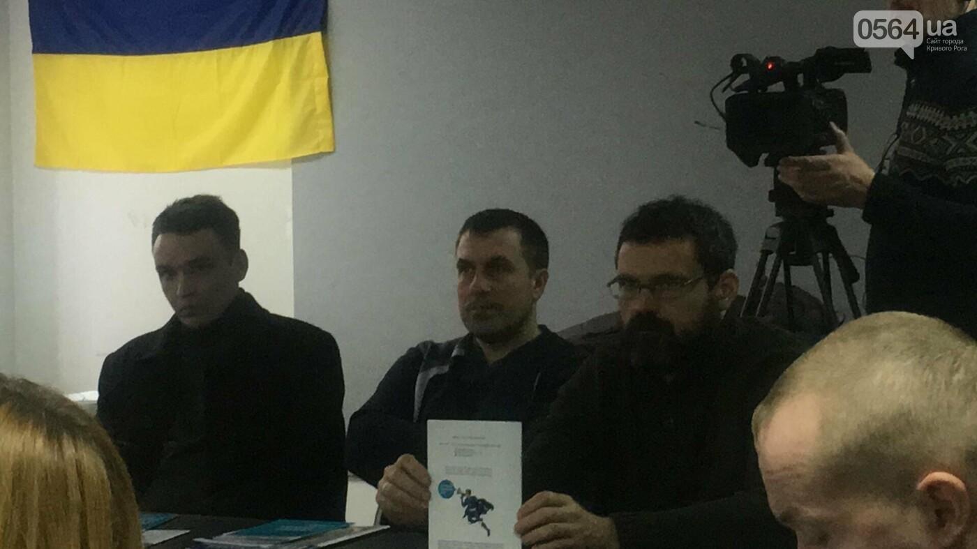 Криворожане обсудили, чем может быть полезен депутат и чем могут быть полезны активисты (ФОТО), фото-29