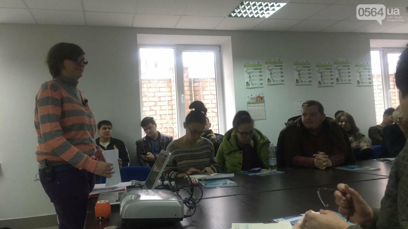 Криворожане обсудили, чем может быть полезен депутат и чем могут быть полезны активисты (ФОТО), фото-30