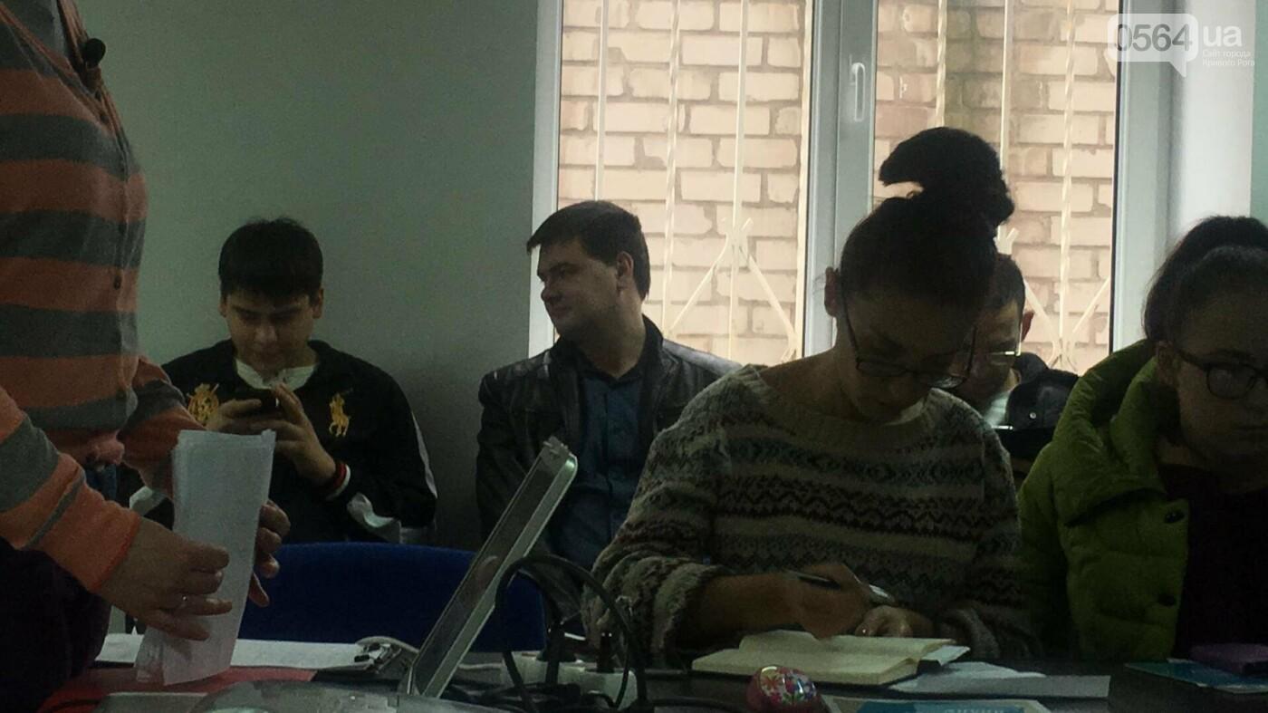 Криворожане обсудили, чем может быть полезен депутат и чем могут быть полезны активисты (ФОТО), фото-34