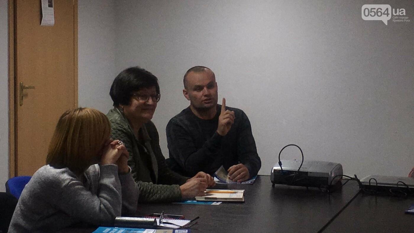 Криворожане обсудили, чем может быть полезен депутат и чем могут быть полезны активисты (ФОТО), фото-31