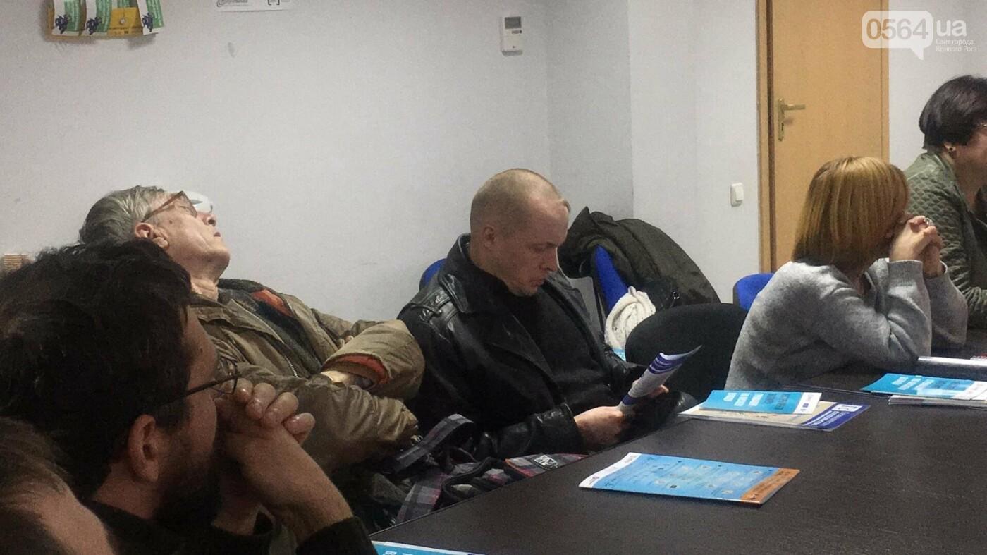 Криворожане обсудили, чем может быть полезен депутат и чем могут быть полезны активисты (ФОТО), фото-36