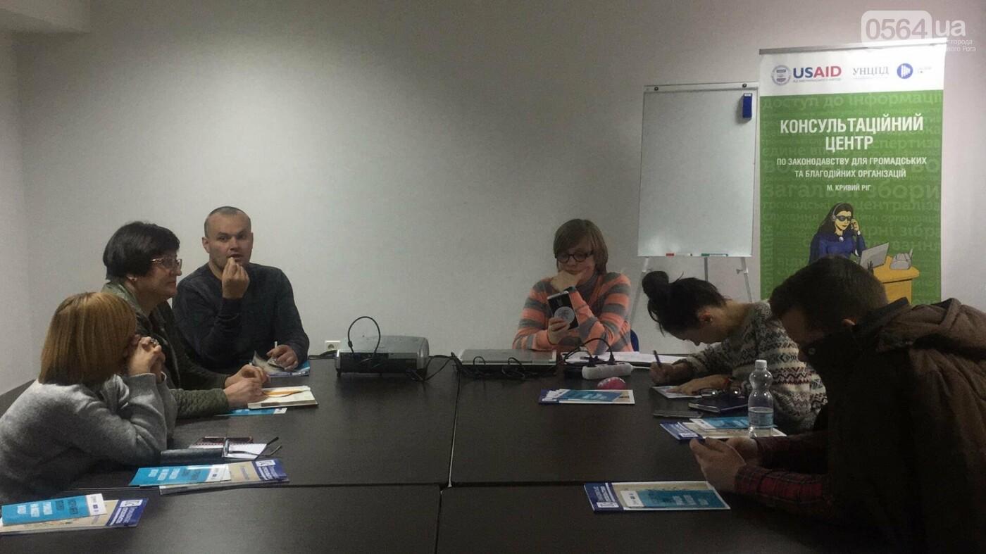 Криворожане обсудили, чем может быть полезен депутат и чем могут быть полезны активисты (ФОТО), фото-37