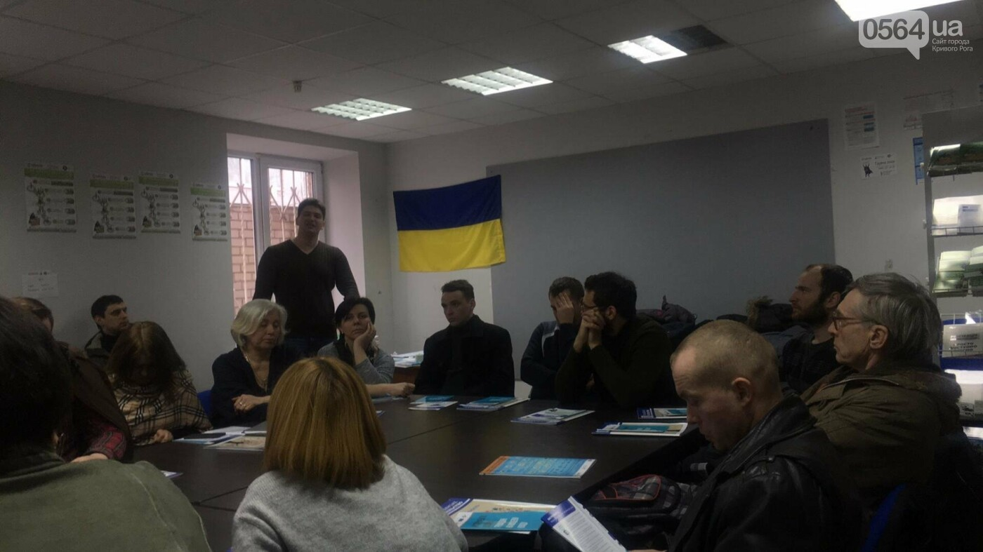 Криворожане обсудили, чем может быть полезен депутат и чем могут быть полезны активисты (ФОТО), фото-32