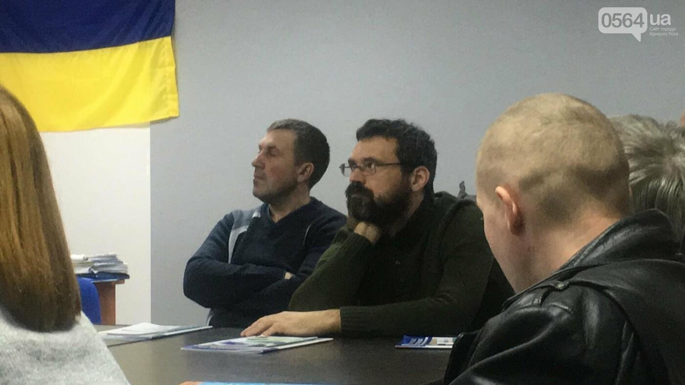 Криворожане обсудили, чем может быть полезен депутат и чем могут быть полезны активисты (ФОТО), фото-33