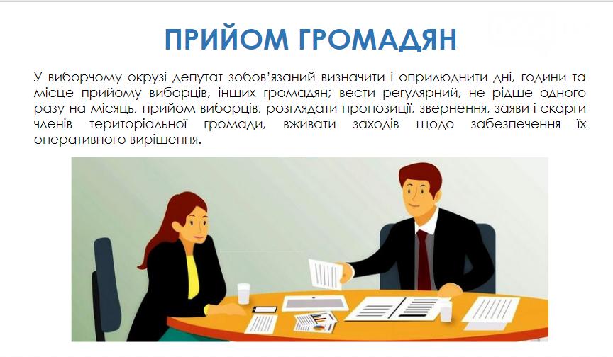 Криворожане обсудили, чем может быть полезен депутат и чем могут быть полезны активисты (ФОТО), фото-13