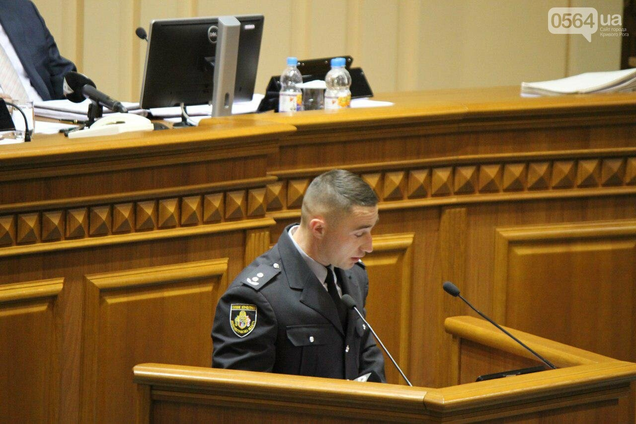 Начальник полиции отчитался перед депутатами о криминогенной ситуации в Кривом Роге (ФОТО), фото-2