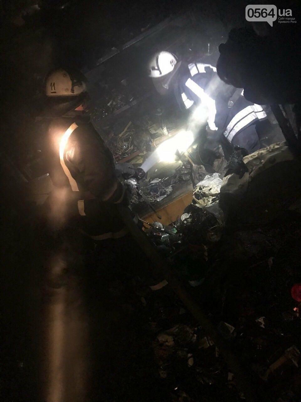 В Кривом Роге сгорел скутер, хранившийся в сарае (ФОТО), фото-1