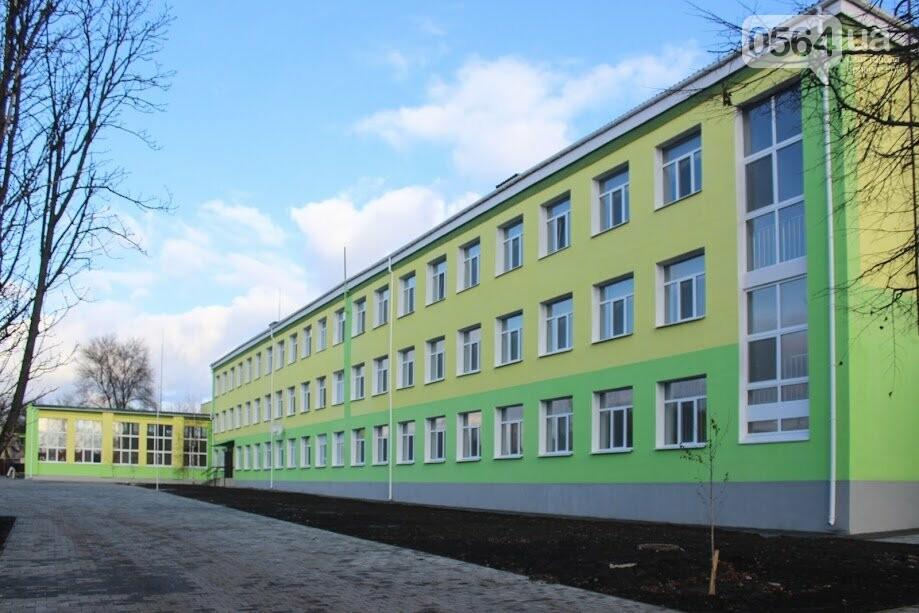 ОГА: За три года на Днепропетровщине отремонтировали более 70 школ (ФОТО), фото-6