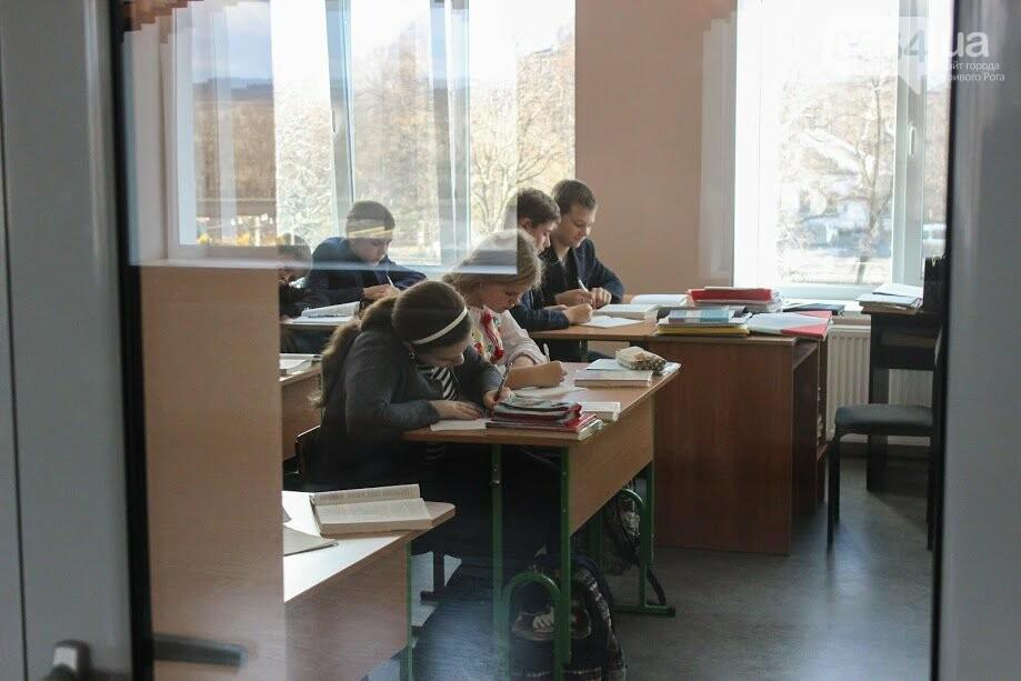 ОГА: За три года на Днепропетровщине отремонтировали более 70 школ (ФОТО), фото-5