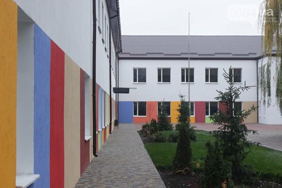 ОГА: За три года на Днепропетровщине отремонтировали более 70 школ (ФОТО), фото-4