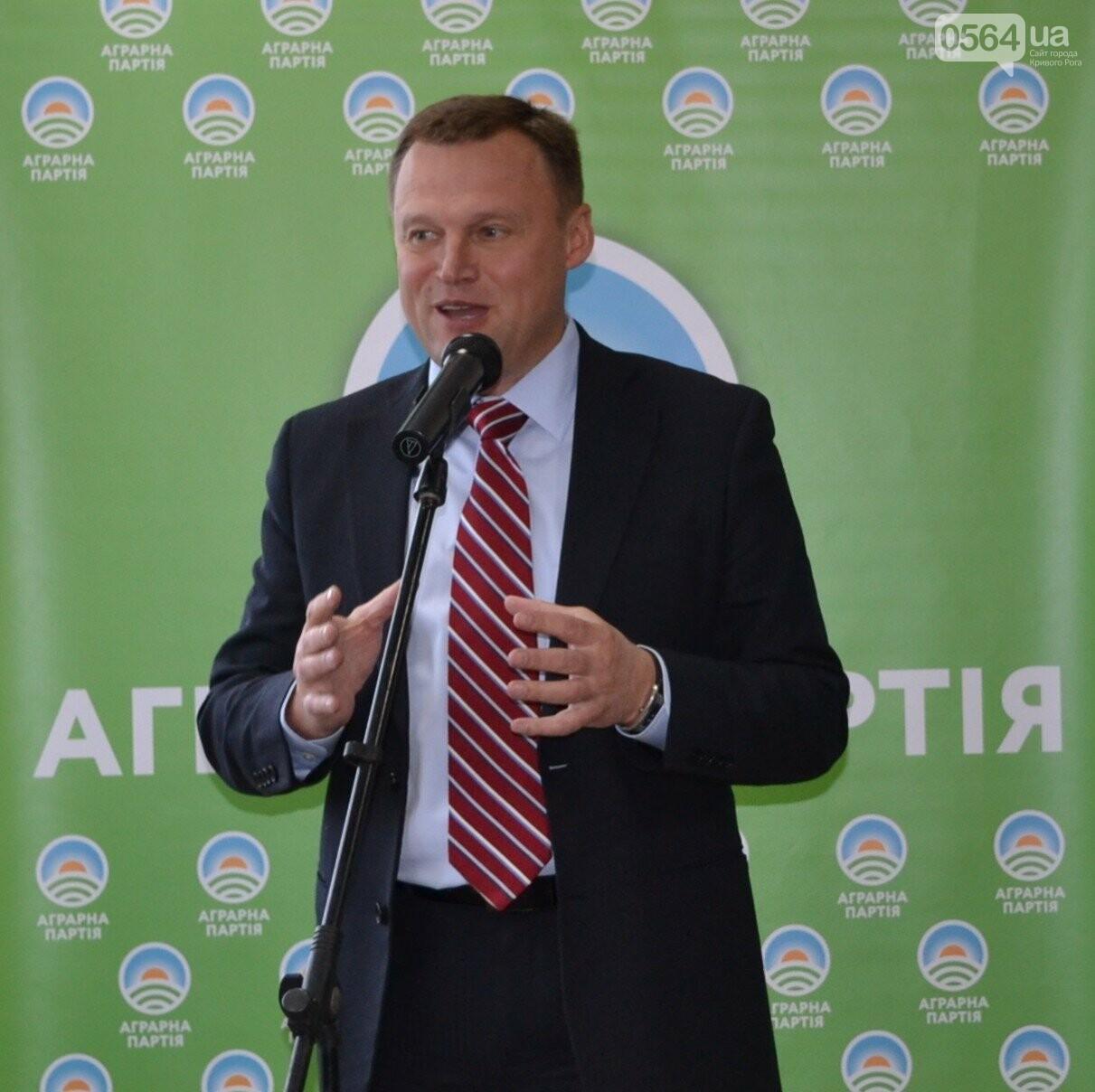 На Днепропетровщине создана областная организация Аграрной партии. Ее лидером избран Владимир Мельник (ФОТО), фото-2