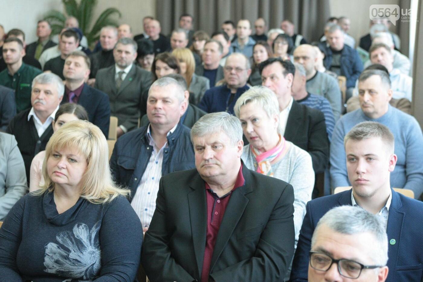 На Днепропетровщине создана областная организация Аграрной партии. Ее лидером избран Владимир Мельник (ФОТО), фото-5