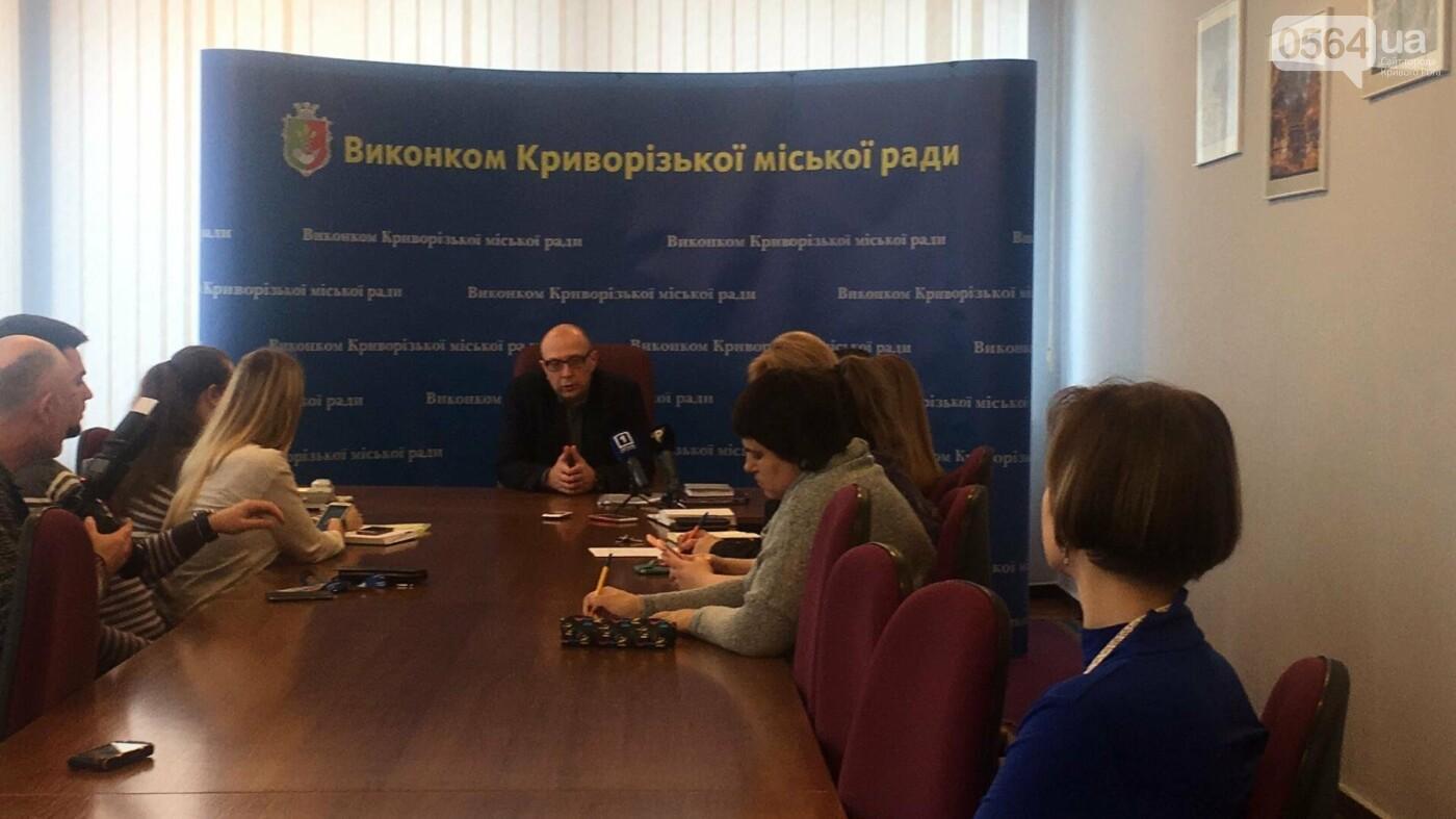 За несколько часов 885 криворожан выбрали семейного врача и подписали с ним декларацию (ФОТО), фото-7