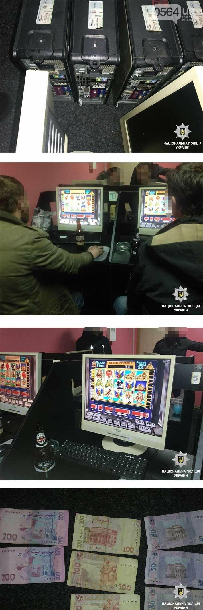 """На Днепропетровщине полиция шестой раз пришла изымать технику из """"казино"""" (ФОТО), фото-1"""