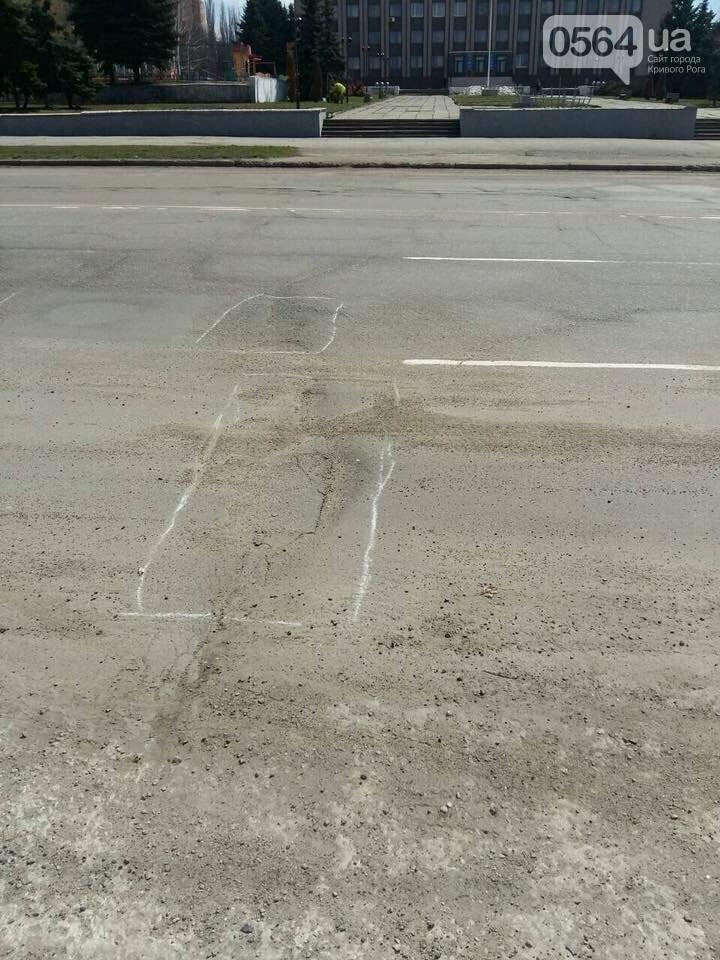 Ремонтировать дороги в Кривом Роге обещают так же, как и боролись со снегом (ФОТО), фото-8