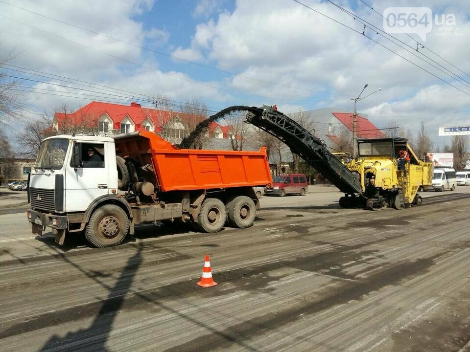 Ремонтировать дороги в Кривом Роге обещают так же, как и боролись со снегом (ФОТО), фото-6