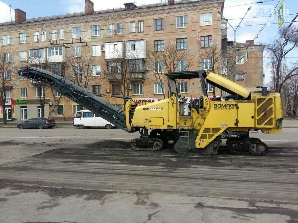 Ремонтировать дороги в Кривом Роге обещают так же, как и боролись со снегом (ФОТО), фото-5