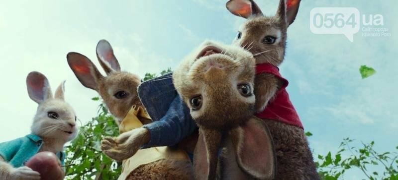 Легенда Карпат, Лара Крофт и Кролик Питер: как сегодня  выглядит киноафиша Кривого Рога , фото-1