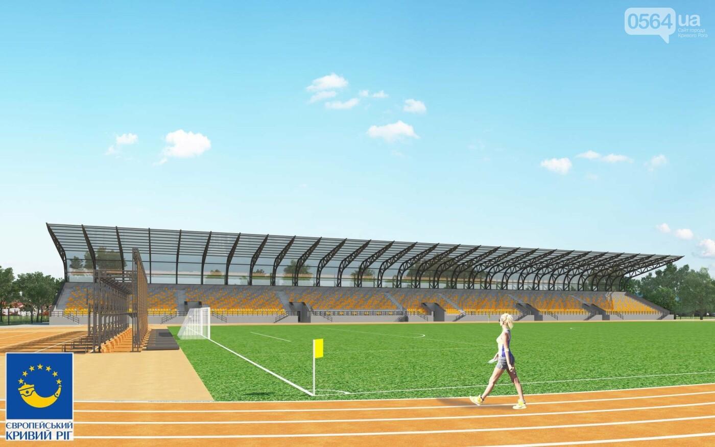 Константин Усов дал старт полной реконструкции стадиона «Спартак» в Кривом Роге, фото-1
