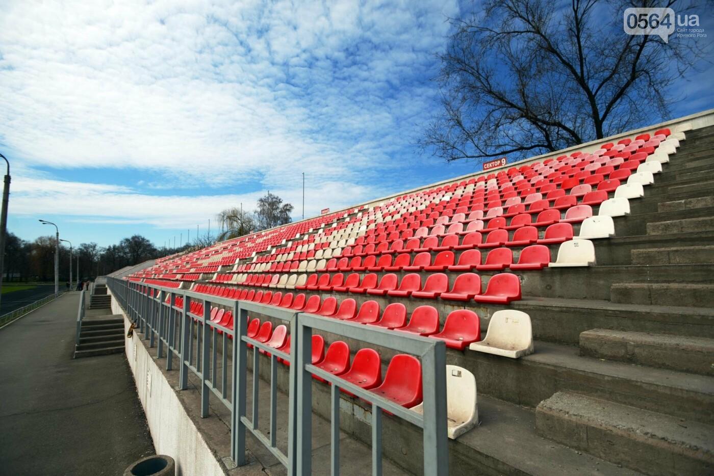 Константин Усов дал старт полной реконструкции стадиона «Спартак» в Кривом Роге, фото-2