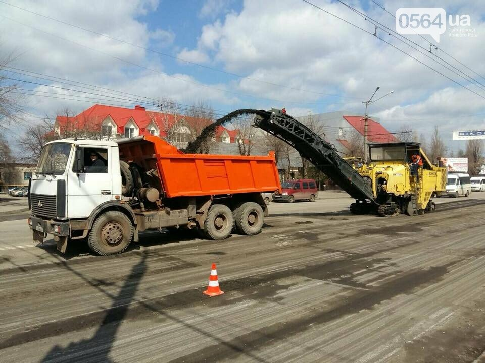 В Кривом Роге: начался ремонт дорог, возле суда нашли пункт приема металла, отчитались о ремонте крыш зимой, фото-3
