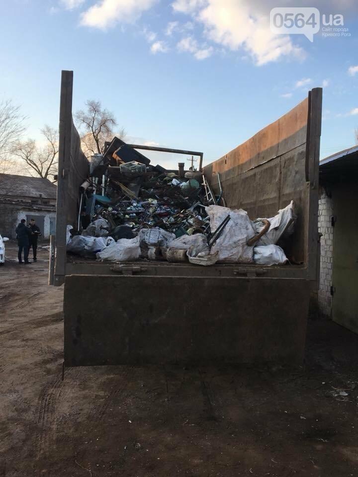 В Кривом Роге: начался ремонт дорог, возле суда нашли пункт приема металла, отчитались о ремонте крыш зимой, фото-2