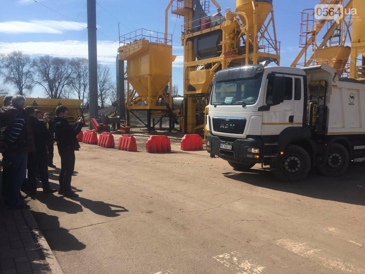 В Кривом Роге запустили первый асфальтный завод и рассказали о планах по ремонту дорог (ФОТО), фото-10
