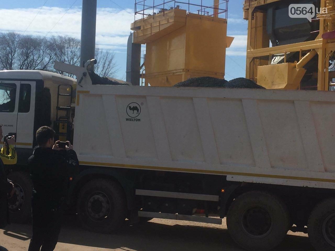 В Кривом Роге запустили первый асфальтный завод и рассказали о планах по ремонту дорог (ФОТО), фото-5